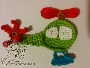 Small Crochet Helicopter Pattern