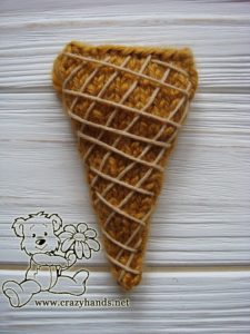 knit ice cream cone with waffle embroidery